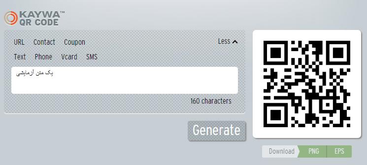 کد QR با سایت Kaywa