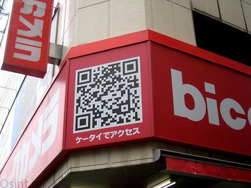 کد QR روی تابلوی مغازه