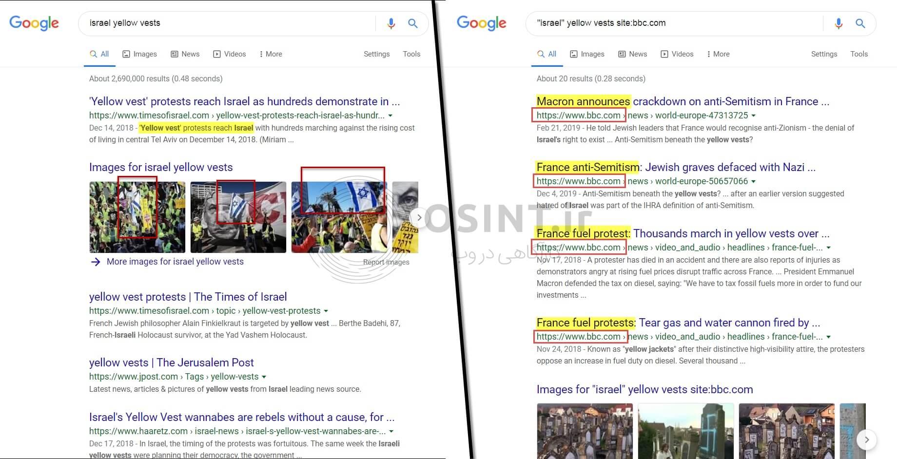 جستجوی اعتراضات جلیقه زردها در اسرائیل