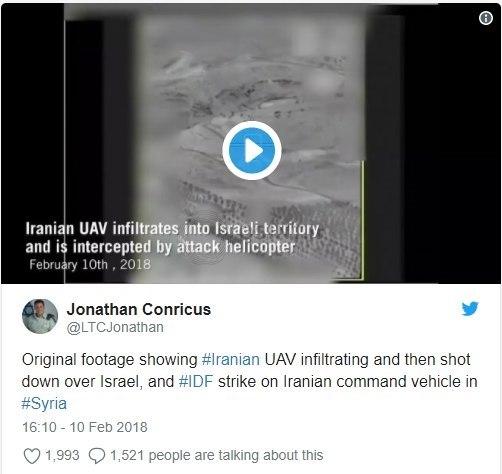 ویدیو شکار پهپاد ایرانی در اسرائیل