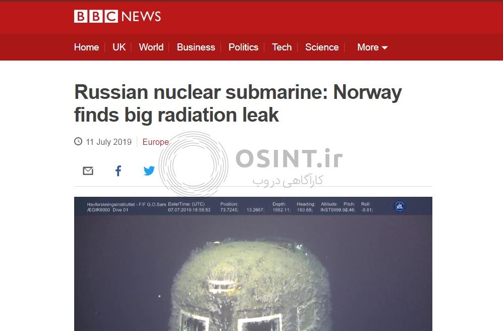 عنوان خبر BBC