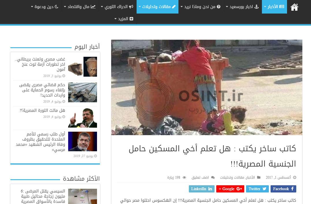 عکس مورد نظر در سایت مصری