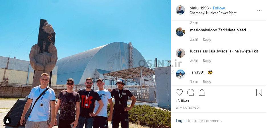 یکی از تصاویر توریستهای چرنوبیل در اینستاگرام! ساختمان فلزی پشت سر این افراد، دقیقا محل نیروگاه شمارهی 4 است!