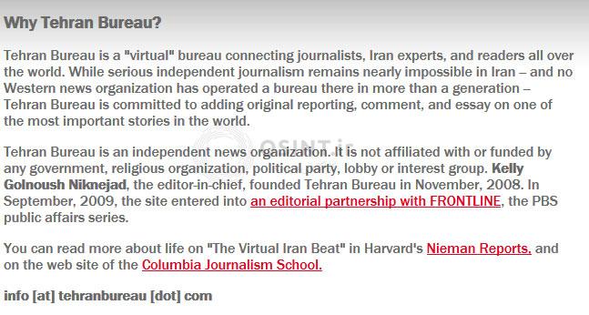 توضیحات PBS راجع به ادارهی تهران