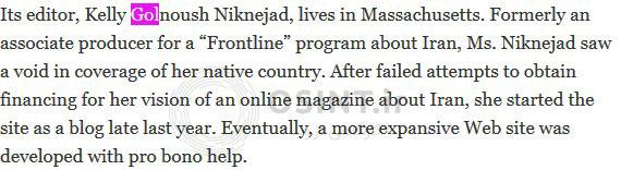 توضیحات نیویورکتایمز در مورد نیکنژاد