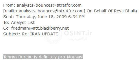 تحلیل یکی از اعضای استراتفور در مورد ادارهی تهران