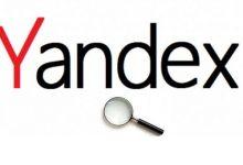 موتور جستجوی یاندکس