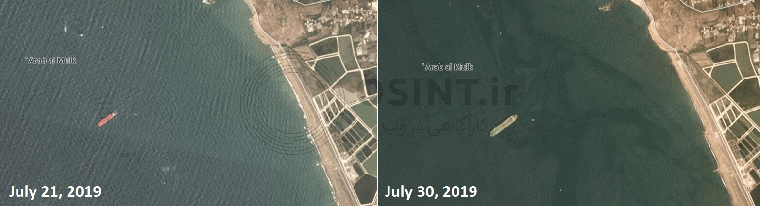 آلودگی نفتی در ساحل سوریه