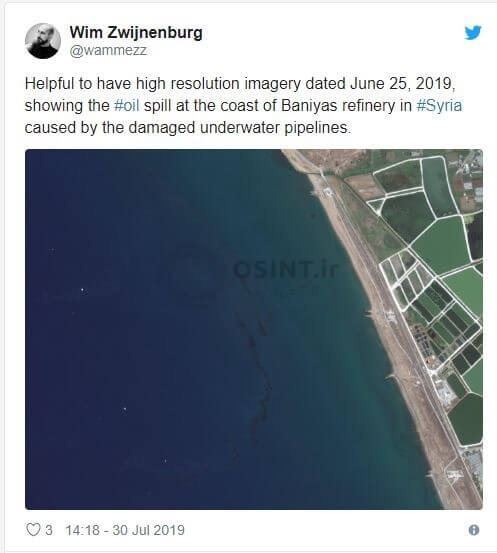 توییت درباره آلودگی نفتی در ساحل سوریه