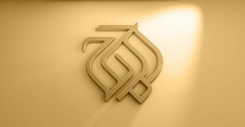 لوگو سازمان هنری رسانه ای اوج