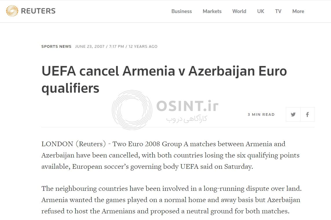 لغو بازی آذربایجان و ارمنستان توسط یوفا