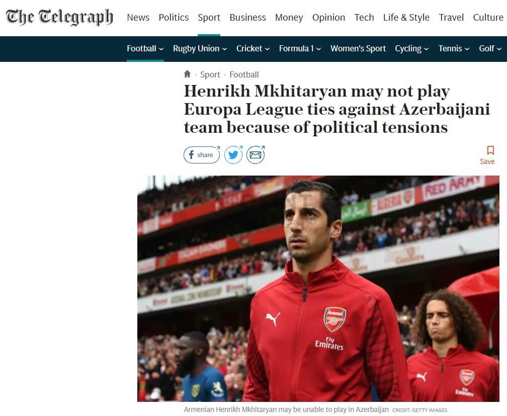 گزارش تلگراف درباره عدم حضور مخیتاریان در فینال لیگ اروپا