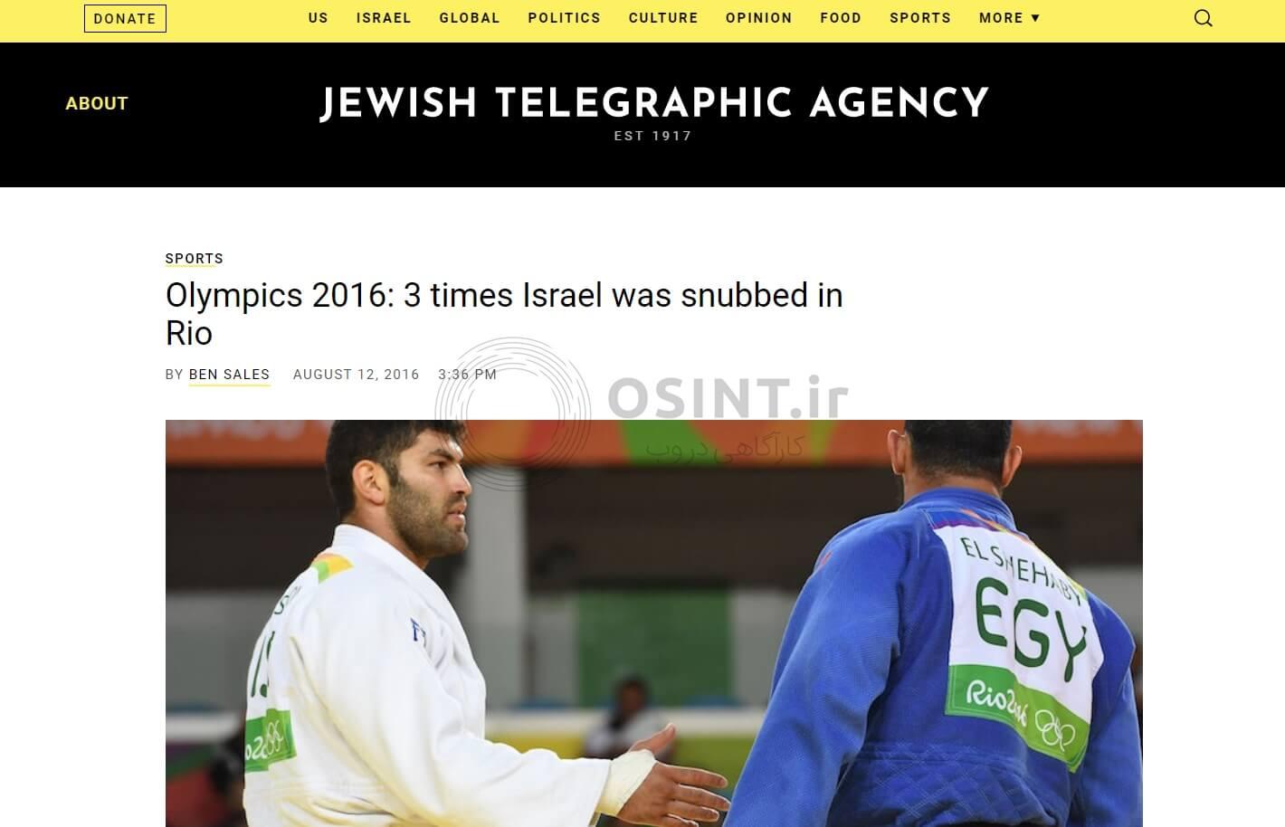 گزارش سایت یهودی درباره سرخورده شدن اسرائیل در المپیک