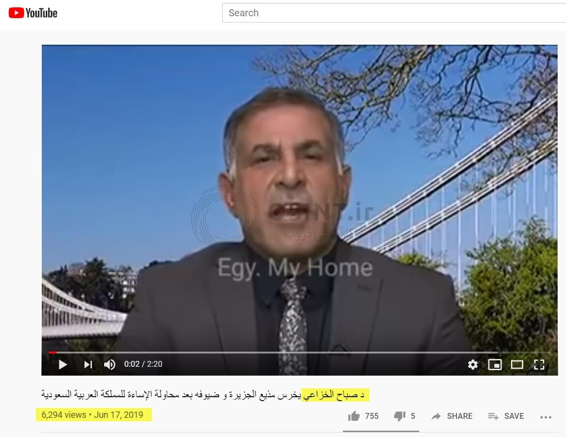 فیلم اصلی مصاحبه الخزاعی با شبکه الجزیره