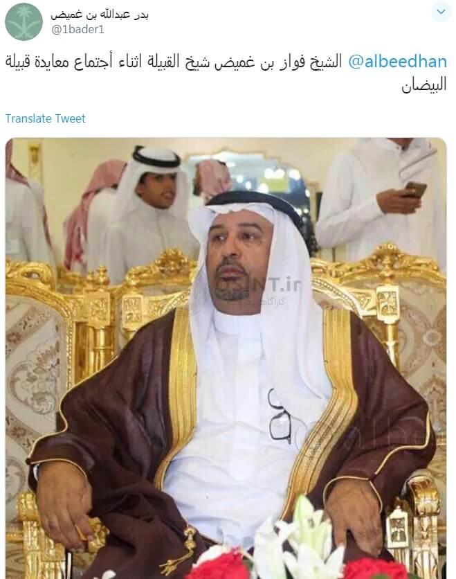 فواز عبدالله رییس قبیله