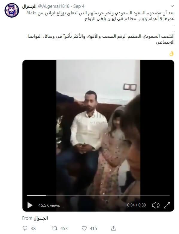 توییت الجنرال درباره کودک همسری در ایران