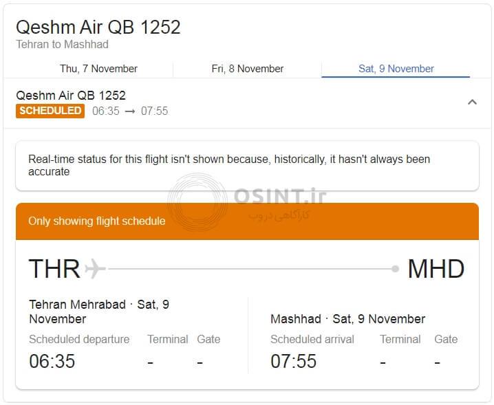 پرواز تهران به مشهد قشم ایر در گوگل