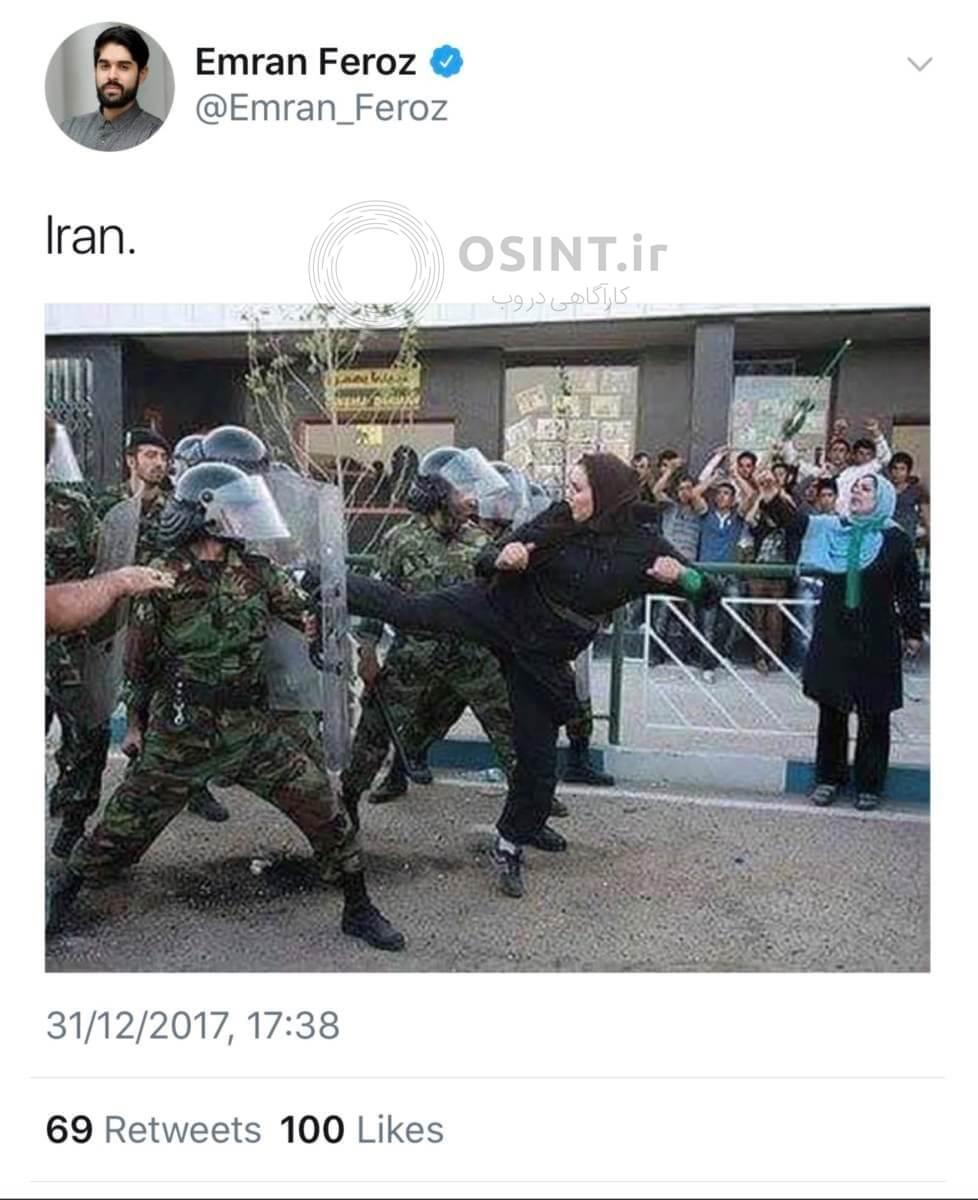 تصویر جعلی از تظاهرات ایران