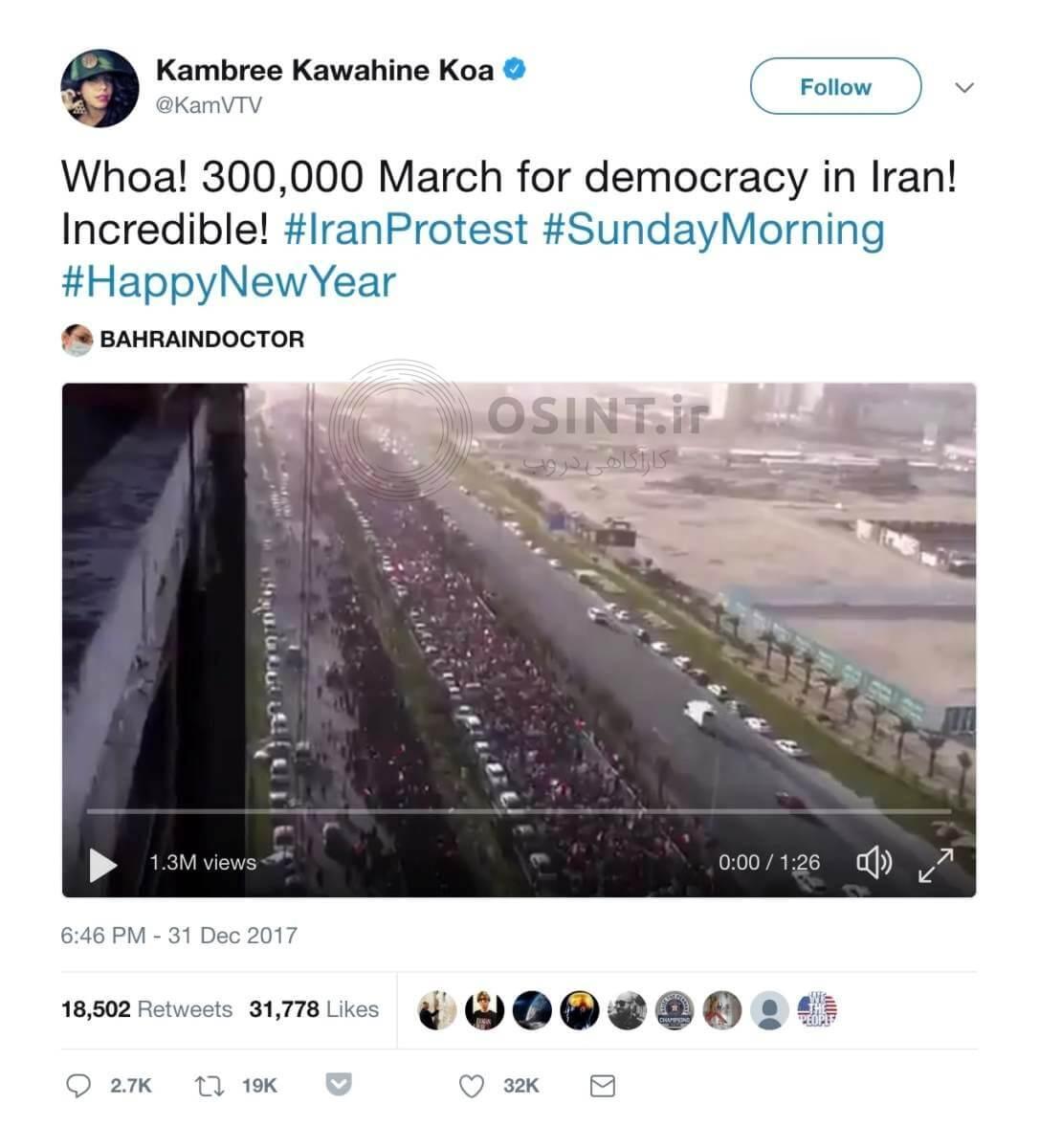 توییت جعلی درباره اعتراضات ایران
