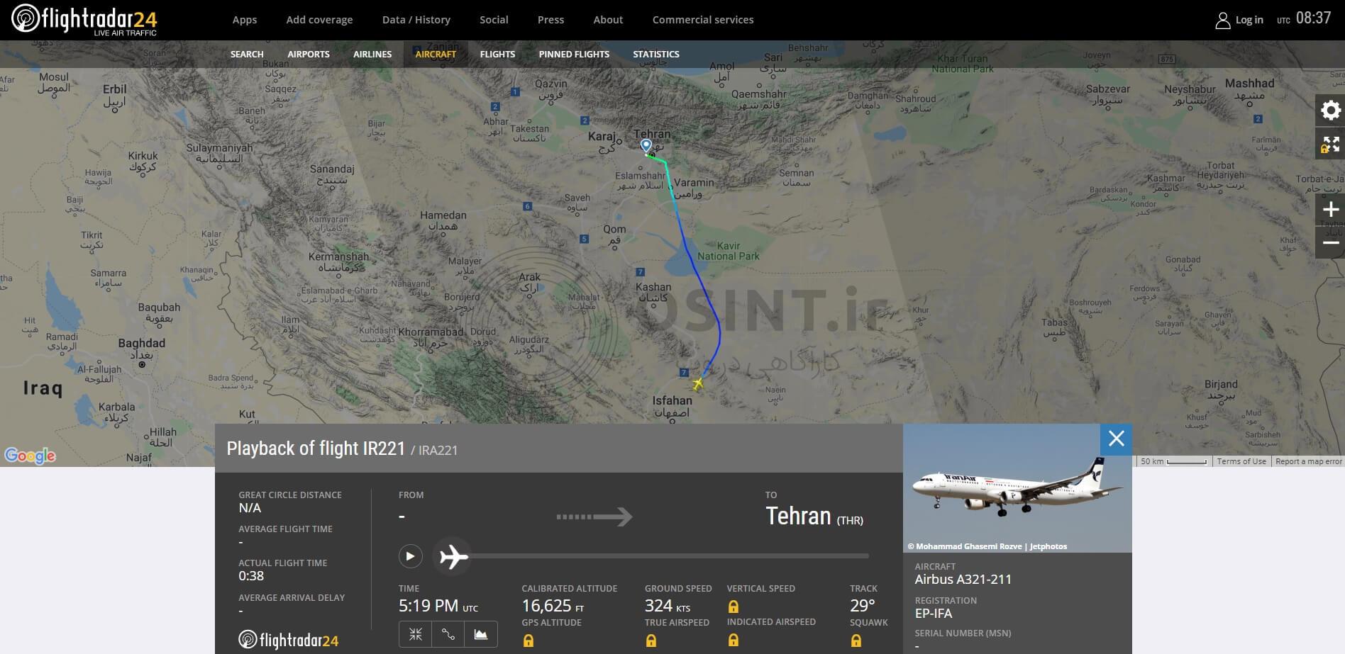 رصد پرواز هواپیمای EP-IFA