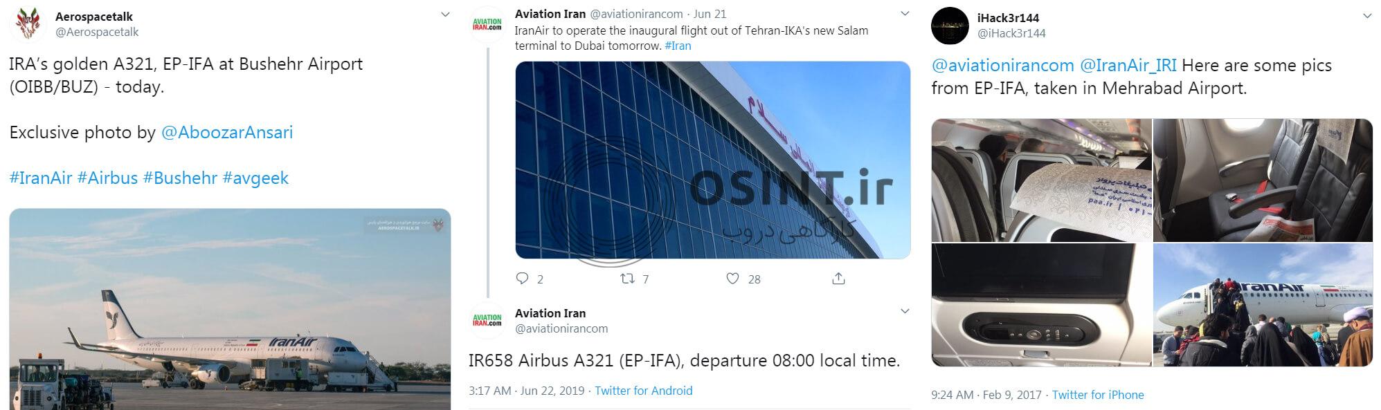 رهگیری هواپیما از طریق توییتر
