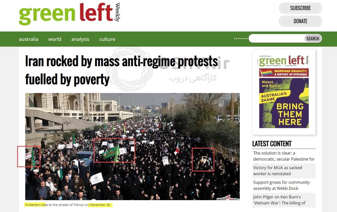 تصویر جعلی سایت greenleft از اعتراضات ایران