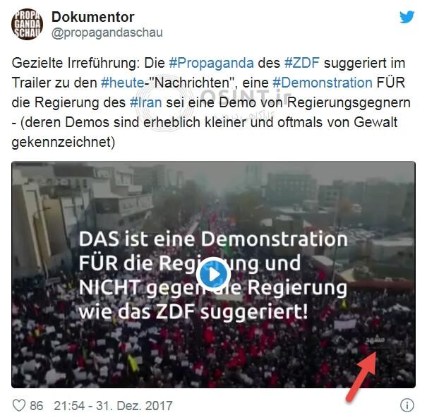 اشتباه شبکه ZDF آلمان در پوشش اعتراضات ایران