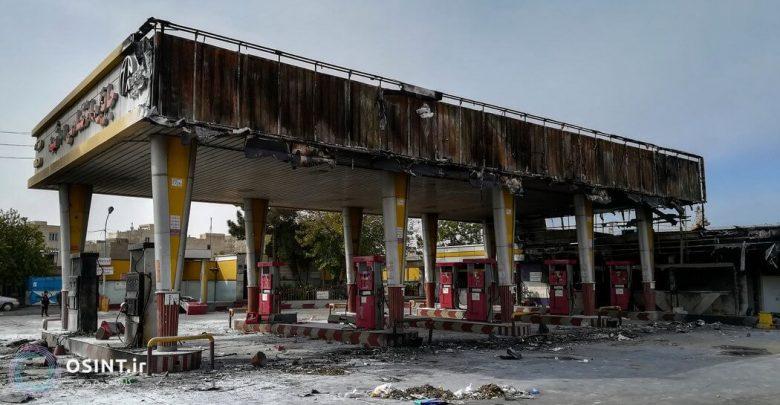 بررسی اعتراضات بنزینی آبان 98