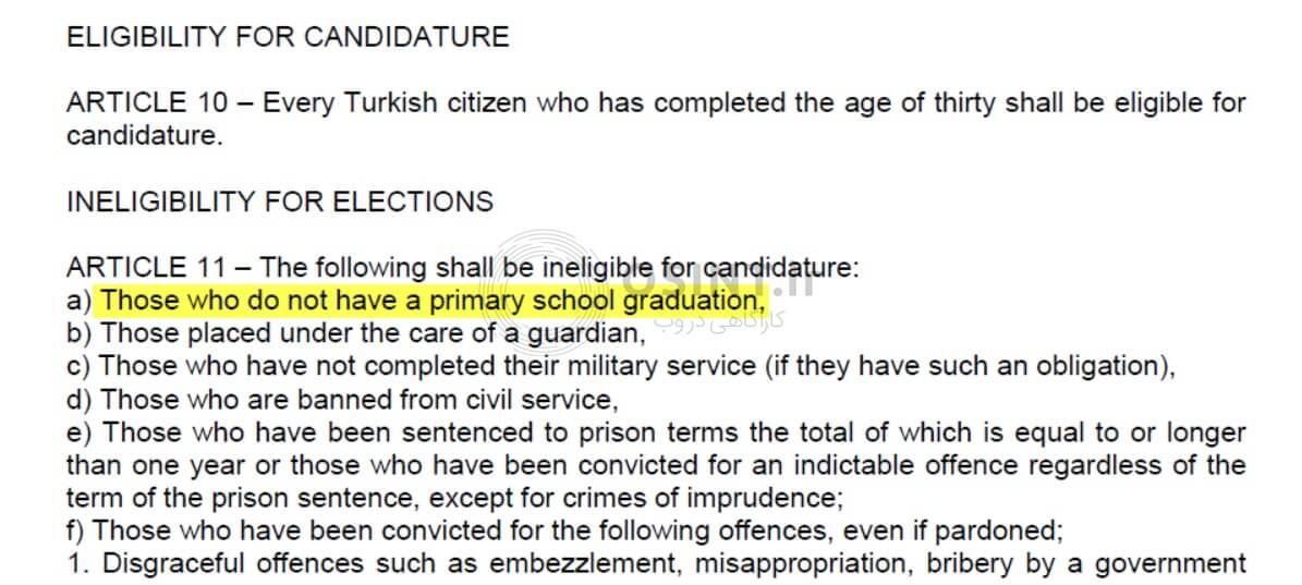 شرط حداقل مدرک تحصیلی در قانون انتخابات ترکیه