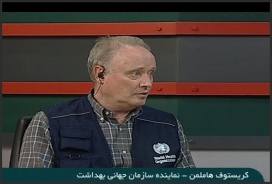 کریستوف هاملمن در شبکه خبر