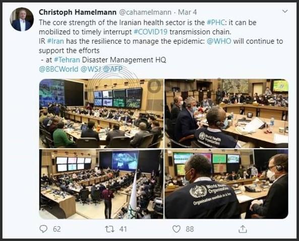 توییت هاملمن درباره توانایی درمانی ایران