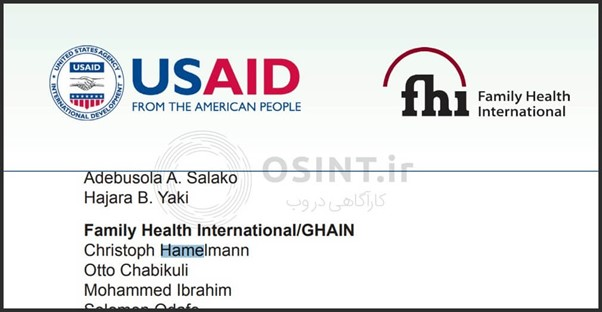 حضور هاملمن به عنوان رابط FHI در پروژه همکاری USAID و FHI