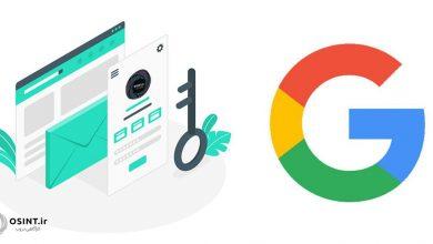 حفظ امنیت اکانت گوگل