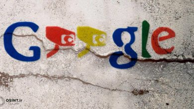 گوگل و اطلاعات کاربران