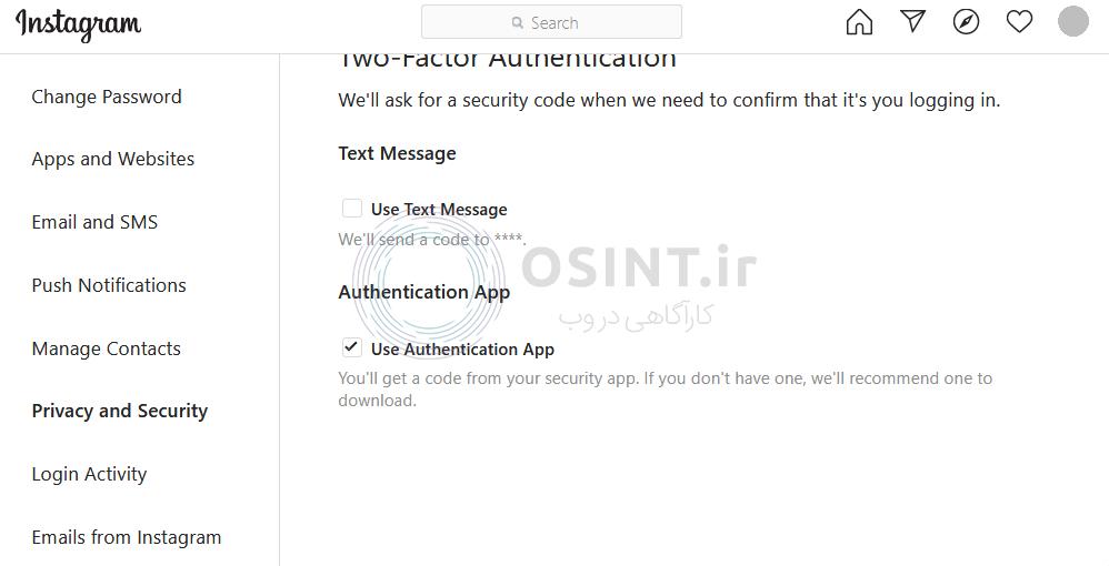 تنظیمات تایید هویت دو عاملی در اینستاگرام وب