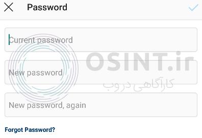 تغییر پسورد برای امنیت اکانت اینستاگرام